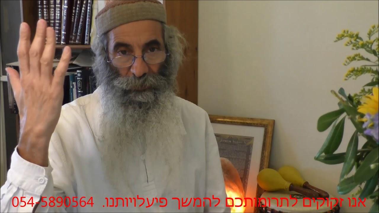 זוהר בקטנה פרשת קורח ליום ג' מפי רבי יעקב יוסף כהן