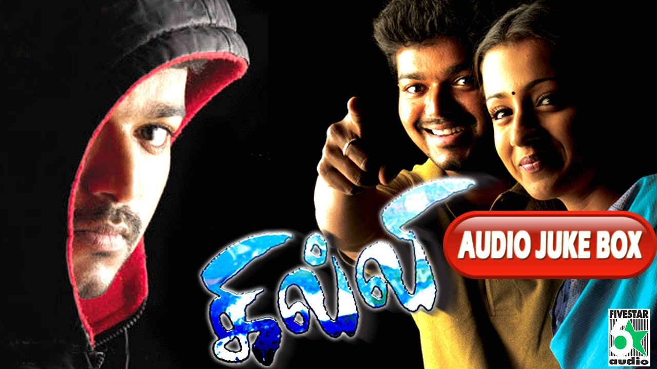 Ghilli - - Download Tamil Songs