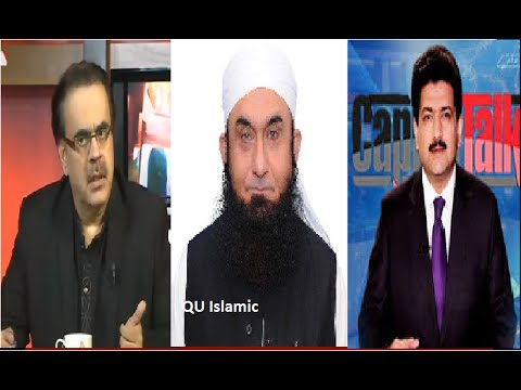 Angry on Media Talk Shows and Fake News Maulana Tariq Jameel Bayyan 2016