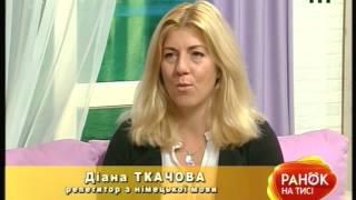 Діана Ткачова, про вивчення іноземної мови