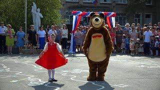 1 Сентября Маша и Медведь