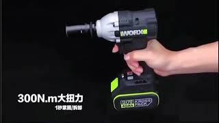 웍스 임팩 드릴 전동 WORX 임팩트 렌치 토크 무선 …