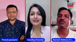 ચોમાસાની ચર્ચા news 18 સાથે પરેશ ગોસ્વામી = Chomasa Ni Charcha News 18 Paresh Goswami Weather TV