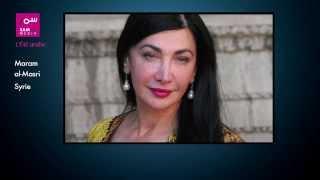 L'Eté arabe : Maram al-Masri - Syrie (VF)