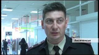 Навчання ДСНС у ТЦ, Лисичанськ