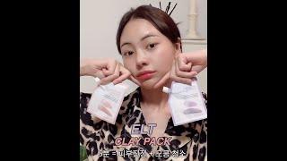 조효진's PICK! 저자극 마스크팩 #듀오팩챌…