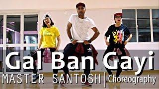 Gal Ban Gayi | Urvashi Rautela, Meet Bros, Neha Kakkar | by Master Santosh @ Vietnam