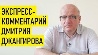 Врач-пивовар с майорскими погонами. Дмитрий Джангиров