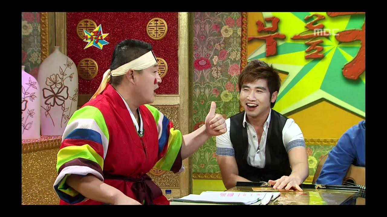 Download 황금어장 - The Guru Show, Choi Kang-hee #02, 최강희 20090826