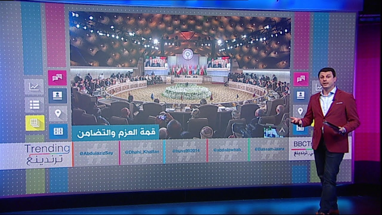 القمة العربية في تونس...مواقف وتصريحات أثارت التعليقات