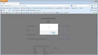 Создание движка. ADMIN панель 5.15