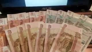 ОБЗОР JAZZ-BIT НОВЫЙ ПРОЕКТ ДЛЯ ЗАРАБОТКА В ИНТЕРНЕТЕ! МОЙ ДЕПОЗИТ 100$ МОЖНО БЕЗ ВЛОЖЕНИЙ!