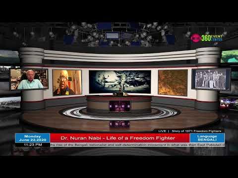Life of a Freedom Fighter Nuran Nabi একজন মুক্তিযোদ্ধার জীবন -  নুরুন নবী