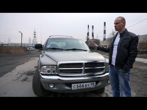 ПЕРВЫЙ ТЕСТ-ДРАЙВ Dodge Durango 5.2 (V8 236 л.с.)