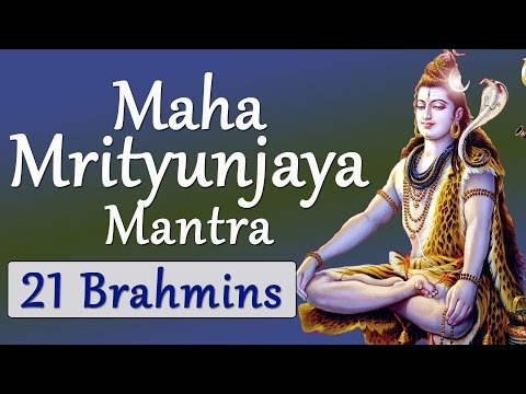 Vedic Chanting| Maha Mrityunjaya Mantra| Vedic Hymns by 21 Brahmins