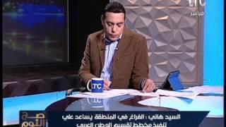 فيديو.. سياسي عن أزمة تيران وصنافير: