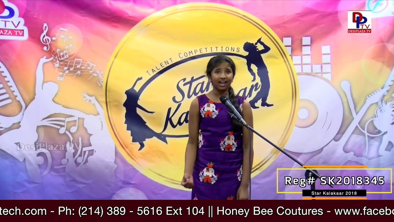 Participant Reg# SK2018-345 Performance - 1st Round - US Star Kalakaar 2018 || DesiplazaTV
