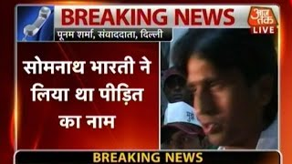 setback to kumar vishwas hc rejects stay dcw summons