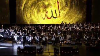 Üryan Geldim - Ferman Akgül - #AşkaYolculuk Resimi