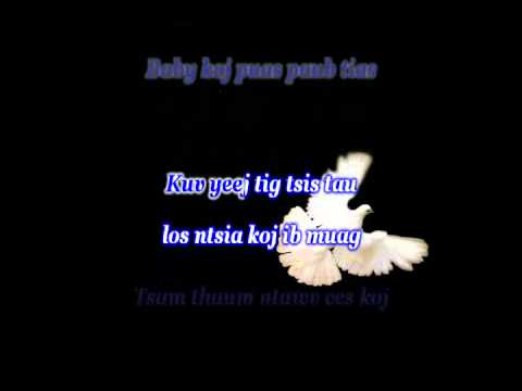 Sudden Rush- Mi Noog / De_Y Version karaoke