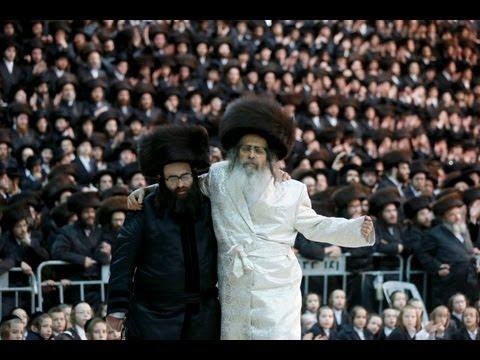 Satmar Rebbe Dancing Mitzvah Tanz In Israel