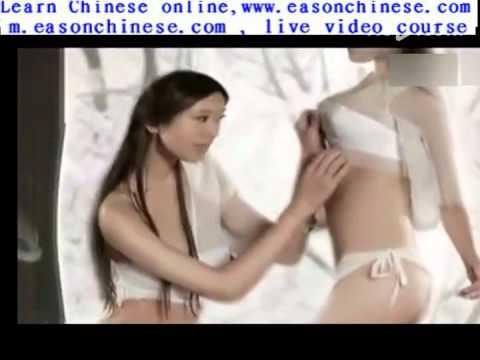 nude Zhang yu