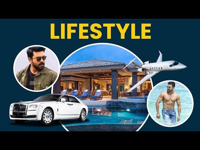 South India के सबसे अमीर Actors में से एक Ram Charan जीते हैं इतनी शानदार ज़िन्दगी