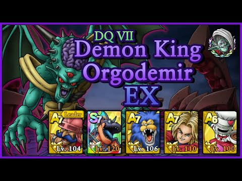 DQ VII Event: Demon King Orgodemir EX   Dragon Quest Tact