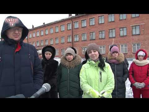Обращение жителей к Администрации Прокопьевска