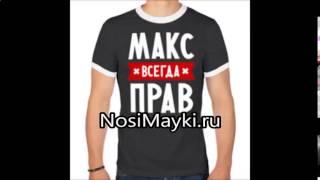 купить футболку с симпсонами москва(, 2017-01-08T15:19:24.000Z)