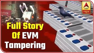 EVM tampering reports spark political row, know full story   Ghanti Bajao