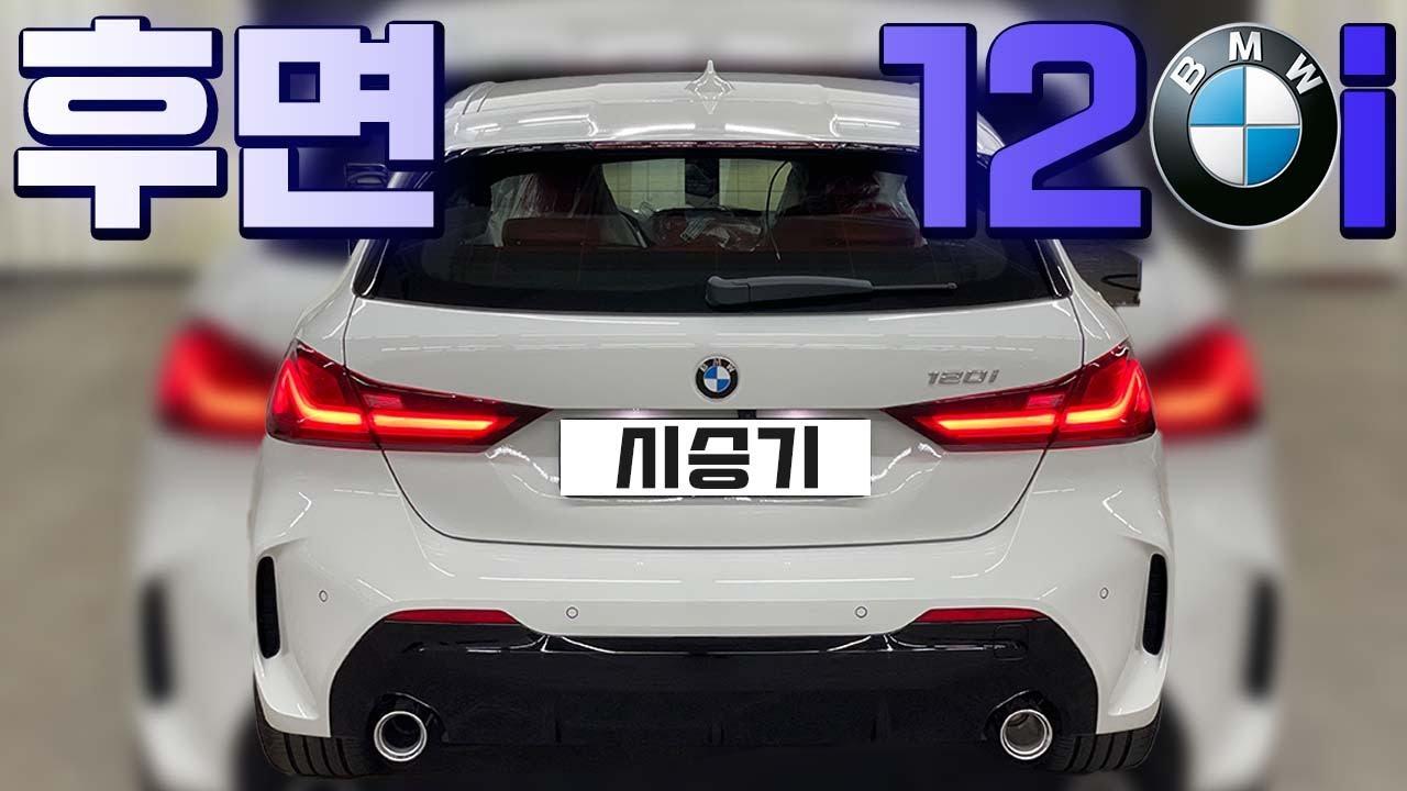 750HP BMW 135i E82 N54 Bi-Turbo TOP SPEED DRIVE ON GERMAN AUTOBAHN🏎