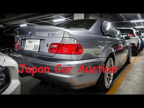 Japan Car Auction | 2003 BMW E46 M3 CSL