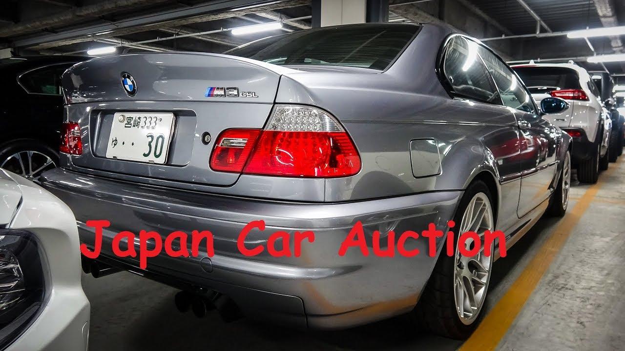 Japan Car Auction   2003 BMW E46 M3 CSL - YouTube