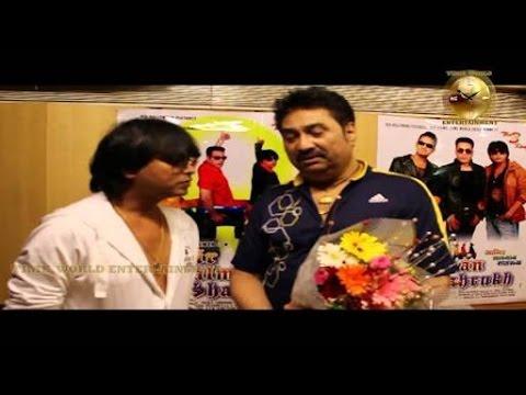 Rare Video Shahrukh Khan and Kumar Sanu singing in Doordarsan channel