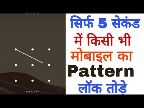 How To UnLock Pattern Lock On Android 2019 !! New Trick