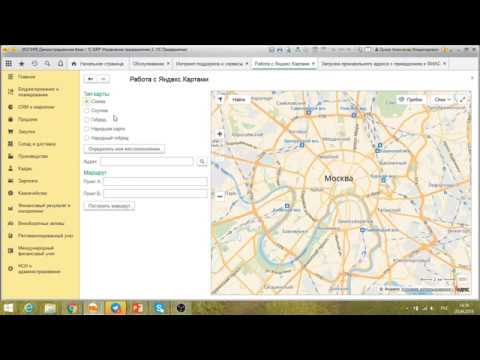 Работа в 1С с API Яндекс.Карты