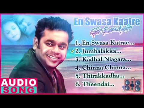 En Swasa Kaatre Tamil Movie Songs | Audio Jukebox | Arvind Swamy | Isha Koppikar | AR Rahman
