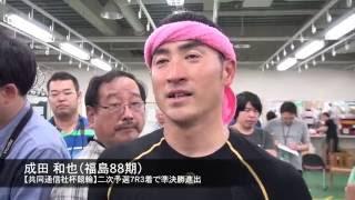成田和也(37)が復活の舞台に立つ。長く、度重なるケガに苦しんでき...