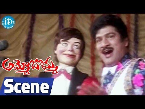 Ammo Bomma Movie Scenes - Rajendra Prasad Introduction    Suman    Uma Shankari    Sanmukh