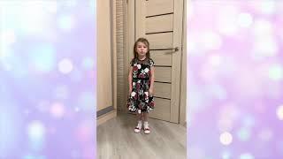 Поздравление для мамы,  Алиса Гордеева, 5 лет