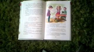 Книга школьные приколы