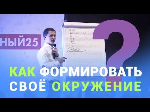 «РЕН-ТВ ИСТОКИ - ОРЕЛ» смотреть онлайн
