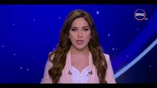 الأخبار - موجز أخبار الثانية عشر لأهم وآخر الأخبار مع هبة جلال - حلقة الأحد 23-7-2017