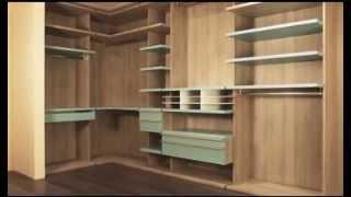 Гардеробная комната Серия 360 от