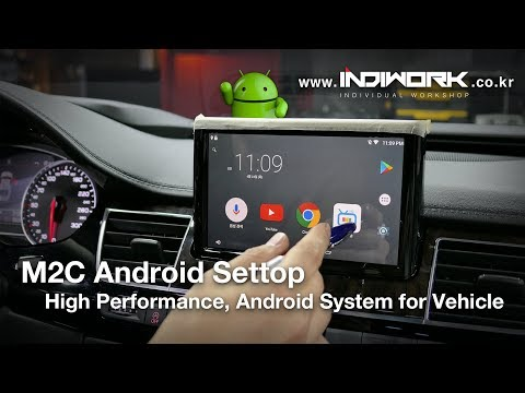 "Android Settop ""M2C-100IW"" for Audi, Mercedes, BMW, VW, Porsche, Bentley, etc... by 인디웍 indiwork"