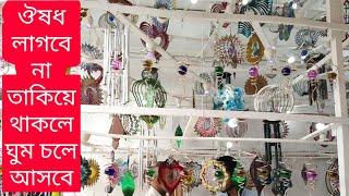 এবার বানিজ্য মেলার প্রধান আকর্ষণ/3D রুম ডেকোরেশন wind স্পিনার /DITF 2019/3D room decorations wind