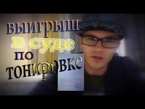 АФФИРМАЦИИ ЭНЕРГЕТИЧЕСКИХ МЕРИДИАНОВ.