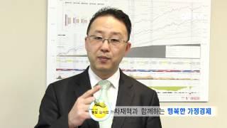 투데이 재정 정보 와이드 - 차재혁 6부: 정부 연금 어떻게 많이 받나?