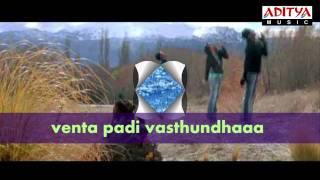 Chirutha Movie Song with Lyrics -Yendhuko (Aditya Music) - Ram charan,Neha sharma